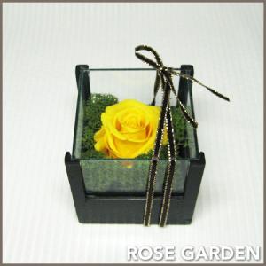 プチギフト 誕生日プレゼント ウッド&ガラス イエロー  プリザーブドフラワー 女性向け|rosegarden