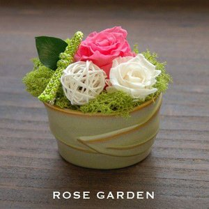誕生日ギフト 和風プリザーブドフラワー・ミニ (桃・みかん・松葉) |rosegarden