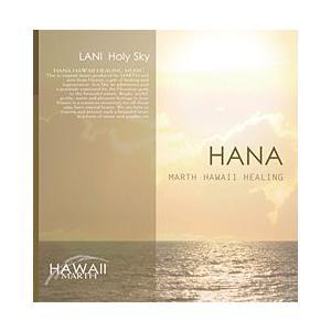 ハワイアン ヒーリング ミュージックCD HANA LANI Holy Sky Strings Or...