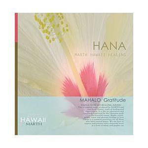 ハワイアン ヒーリング ミュージックCD HANA MAHALO Gratitude Strings...