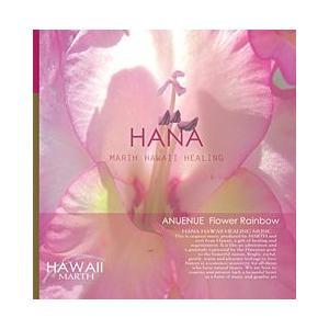 ハワイアン ヒーリング ミュージックCD HANA ANUENUE Flower Rainbow P...