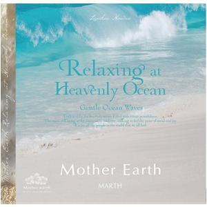 ハワイアン ヒーリング ミュージックCD HANA  Heavenly Ocen Wave〜 Rel...