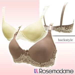 マタニティ 授乳ブラ 授乳ブラジャー ローズマダム|rosemadame