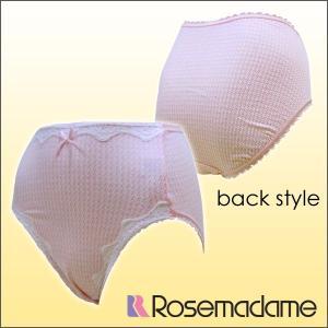 レディース ショーツ 2枚組 セット パステルカラー ローズマダム 0948|rosemadame