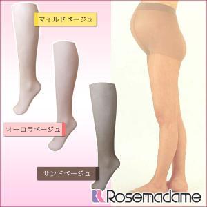 \アウトレット/ マタニティ ストッキング 2枚組 日本製 なめらか フィット ローズマダム 0900|rosemadame