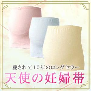 【日本製】 マタニティ 妊婦帯 ふわふわパイル素材 補助帯内蔵タイプ 〔戌の日〕 ローズマダム|rosemadame