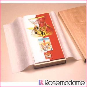 さらし 腹帯 桐箱 紅白祝い帯 ローズマダム|rosemadame