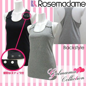 マタニティ 授乳服 タンクトップ 肩開き Yバックスタイル 産後 インナー ローズマダム 1221|rosemadame