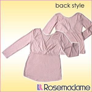 7分袖 インナー カップ付き あったか 一枚で着用OK ローズマダム 6167|rosemadame