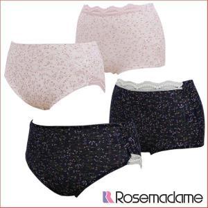 産後 ショーツ Nonohana 小花プリントがフェミニン ローズマダム|rosemadame