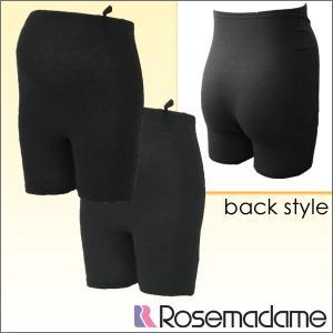 肌着 3分丈ブルマー 97.6F素材 ローズマダム|rosemadame