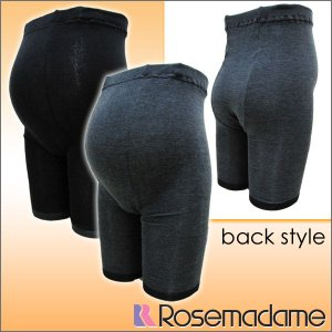 マタニティ あったかパンツ 3分丈 綿混厚手 ウエスト調節可能で臨月までOK ローズマダム|rosemadame