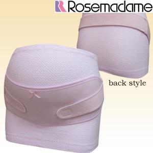 妊婦帯 +補助 腹帯 で便利に活用! マジックテープ で簡単調節OK 〔戌の日〕 ローズマダム|rosemadame