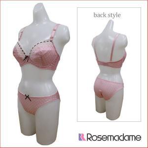ママ 産後 授乳ブラジャー&ショーツ 上下セット かわいい ローズマダム 3980|rosemadame