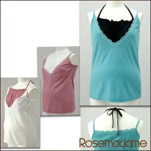 マタニティ 授乳服 キャミソール シンプルホルターネック 日本製 ローズマダム 6212|rosemadame