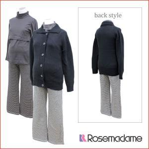 マタニティ ナイティ 授乳服 あったかパジャマ3点セット ローズマダム|rosemadame