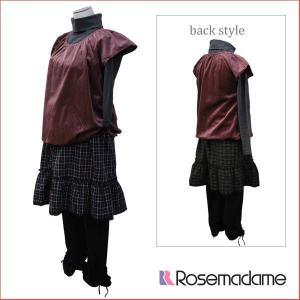 マタニティ 授乳服 ベロアプルオーバー カットソー スカートつきレギンスパンツ ローズマダム 4019|rosemadame