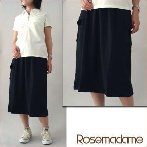 リラックス スカート 産後 までずーっと着れる リブ 部分が取り外し出来るタイプ ローズマダム 7108|rosemadame