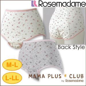 | ローズマダム | rosemadame |  【Petit Flower】ナチュラルな小花柄がC...