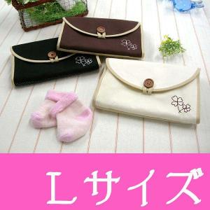 母子手帳ケース シンプル ジャバラ L 大きく開く クローバー刺繍 ソフト ローズマダム 0016 rosemadame