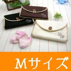 母子手帳ケース シンプル ジャバラ M 大きく開く クローバー刺繍 ソフト ローズマダム 0016 rosemadame