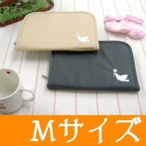 母子手帳ケース M ジャバラ はと刺繍 おくすり手帳 ローズマダム 0017 rosemadame