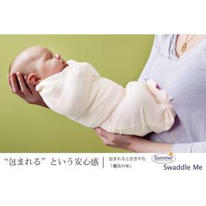 ベビー Swaddle Me スワドルミー おくるみ アニマル柄 フラワー バタフライ柄 綿100% 日本育児 Nihonikuji|rosemadame