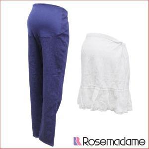 \アウトレット特価/マタニティ デニム ジーンズ&スカートセット スカートに少々よごれあり ローズマダム 3261|rosemadame