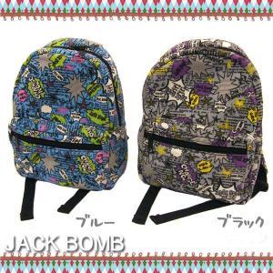 Jack Bomb キッズサイズ リュックサック YBK-15|rosemadame