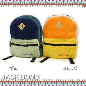 Jack Bomb キッズサイズ リュックサック YBK-16|rosemadame
