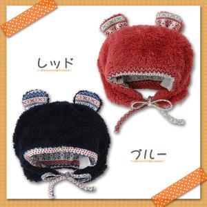 ニシキベビー くま耳 ボア 帽子 出産祝い Bon chouchou|rosemadame