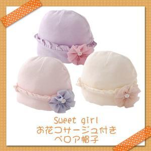 ニシキベビー お花コサージュ付きベロア帽子【新生児〜3ヶ月前後】|rosemadame