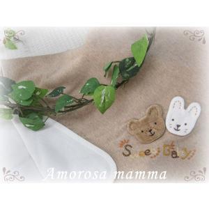 Amorosa mamma アモローサマンマ オーガニックのリバーシブルアフガン 出産祝い|rosemadame