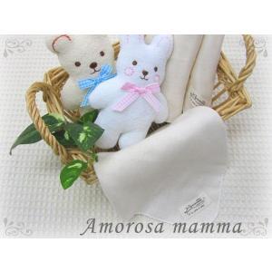 Amorosa mamma アモローサマンマ オーガニックガーゼハンカチ4枚セット 出産祝い|rosemadame
