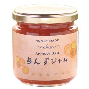 あんずジャム 210g 季節限定 蜂蜜ジャム ローズメイ 砂糖不使用 無添加 ギフトにも 瓶|rosemay