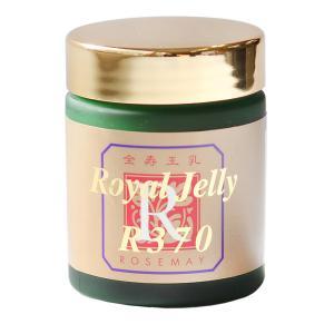 生ローヤルゼリーと蜂蜜混合 全寿王乳 美味しいローヤルゼリー 台湾産 R370 無添加 サプリ ローズメイ 240g(120日分) 送料無料|rosemay