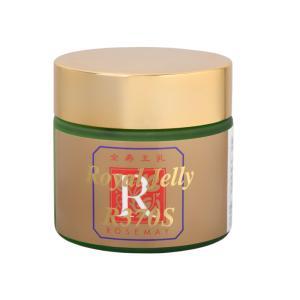 生ローヤルゼリーと蜂蜜混合 全寿王乳S 美味しいローヤルゼリー 台湾産 R370S 無添加 サプリ ローズメイ 80g(40日分) 送料無料|rosemay
