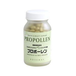プロポーレン 200粒入 サプリメント ローズメイ 蜜蜂花粉 プロポリス|rosemay