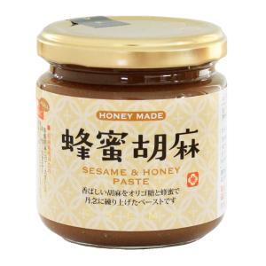 蜂蜜胡麻(白) 砂糖不使用 ローズメイ 210g|rosemay
