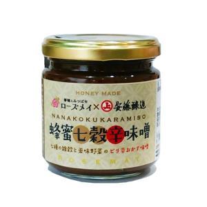 蜂蜜七穀辛味噌