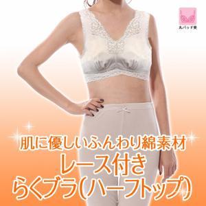 商品画像カラー:ベージュ 高級スーピマ綿の婦人インナーシリーズです。 【高級スーピマ綿とは?】 世界...
