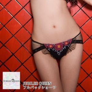 大人 グラマラス  フルバック ショーツ パンツ 下着 セクシー ランジェリー 日本製 国産 女性 レディース インナー ショーツ パンツ 単品|roseneckworks
