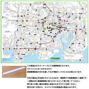 「都市部路線図-1」 (関東、首都圏) 東京駅周辺のJR、私鉄、地下鉄全駅をふりがな付きで掲載/ビジネス、旅行に|rosennzuya2