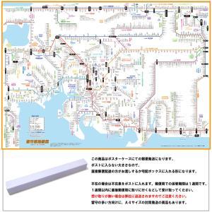 「都市部路線図-2 」(東海地方) 名古屋駅周辺のJR、私鉄、地下鉄全駅をルビ付き(ふりがな付き)で掲載/ビジネス、旅行に TSR-2|rosennzuya2