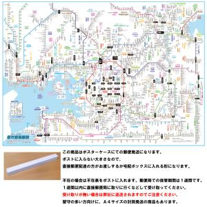 「都市部路線図-3 」(関西地方) 大阪、京都駅周辺のJR、私鉄、地下鉄全駅をルビ付き(ふりがな付き)で掲載/ビジネス、旅行に TSR-3|rosennzuya2