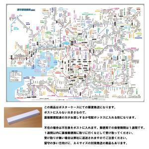 「都市部路線図ミニ 3」 大阪 B3サイズポスター【関西の全駅、全路線掲載】 旅行ビジネスに/ TSR-3-mini|rosennzuya2