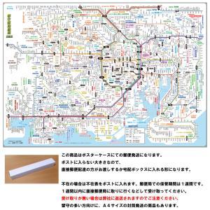 「都市部路線図ミニ 1」 東京 B3ミニサイズ   【関東の全駅、全路線掲載】 旅行ビジネスに/ TSR-1-mini|rosennzuya2
