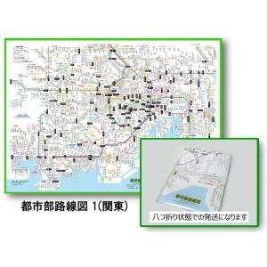 「都市部路線図1」東京(関東、首都圏)(★八つ折り封筒発送★)ふりがな付き路線図 B2サイズポスター|rosennzuya2