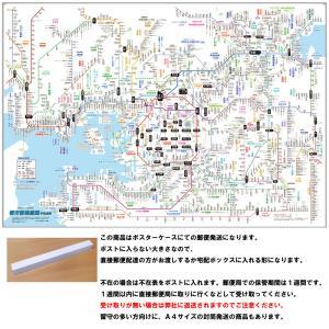 「都市部路線図3 デカ文字」 大阪(関西、京都)【ふりがな付き鉄道路線図】