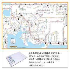 「都市部路線図2」名古屋(東海)のふりがな付き路線図 (★八つ折り封筒発送★)|rosennzuya2
